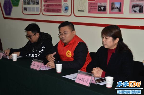 管城区志愿者联合会吴杰老师主持启动仪式