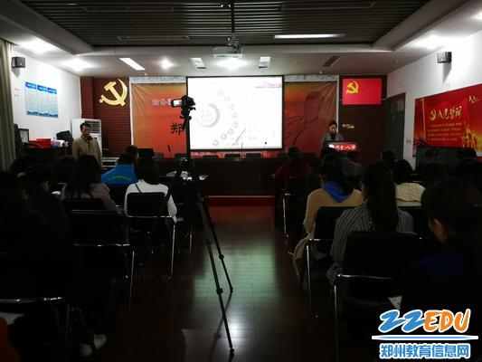 郑州18中