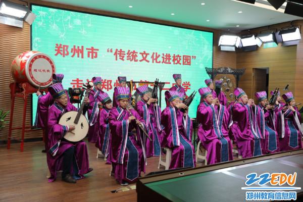 中国非物质文化遗产——超化吹歌