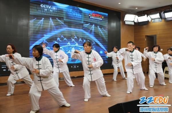 河南省非物质文化遗产——太乙拳展示