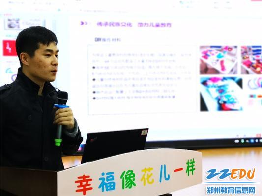 刘老师介绍我国传统民族文化的起源