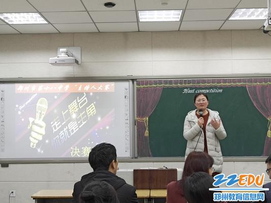侯锦娟老师点评