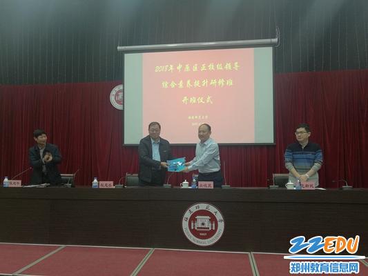 2中原区教体局党组书记、局长吴晓昊向院方赠送中原教育宣传册和光盘