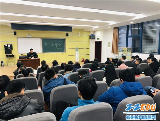 [47中]学业高二召开2017级普通高中水平年级2016年普通高中海口市图片