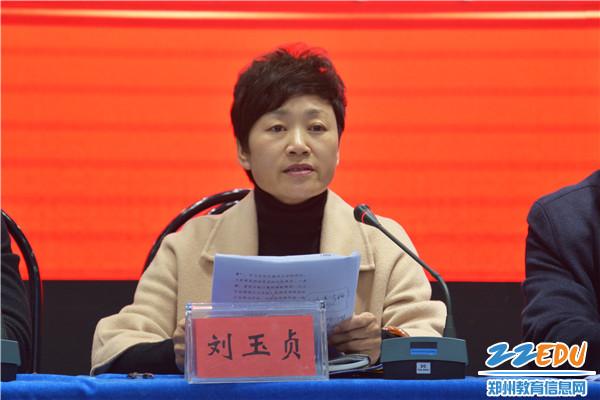 局党组书记、局长刘玉贞讲话