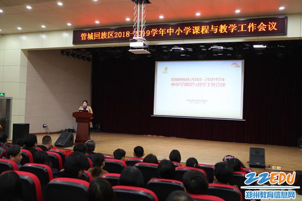 5教体局刘喜红副局长宣读表彰决定_副本