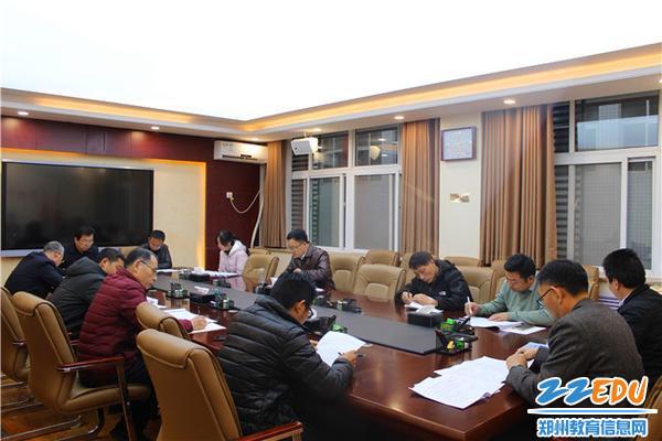 10主席团收集讨论情况