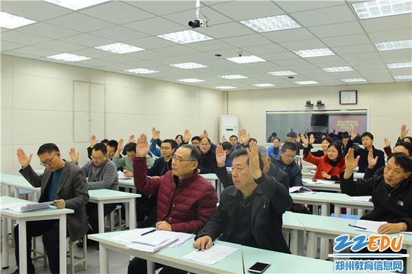 11职工代表举手表决通过草案内容