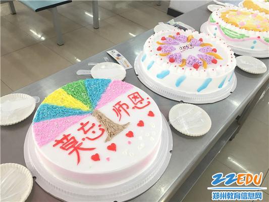 香甜的生日蛋糕