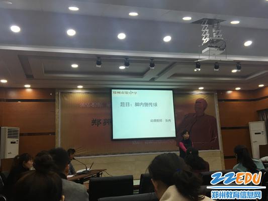 张冉老师模拟上课中