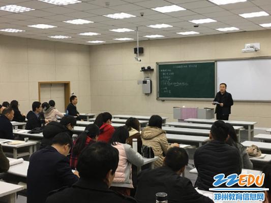 郑州市第五教研共同体物理学科教研活动在郑州12中举行