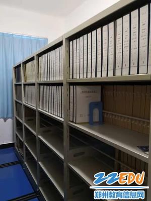 5财贸学校科学合理的档案整理