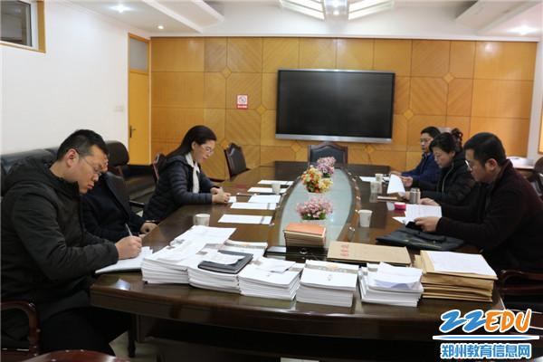郑州市教育局党建工作督促组到郑州106中学检查指导工作