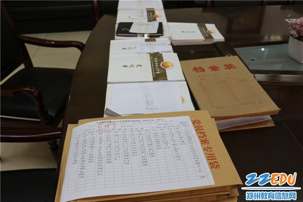 党员学习笔记本和党员档案