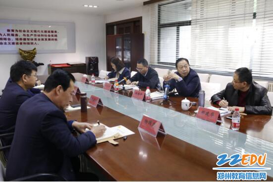 郑州市人大常委会副主任赵新中讲话