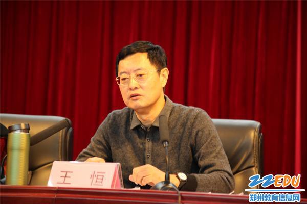 郑东新区教文体局党委书记王恒做重要讲话_副本