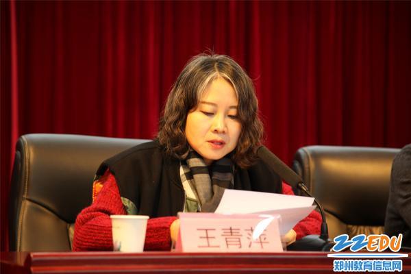 郑东新区教文体局宣外负责人王青萍对创建工作做出明确要求_副本