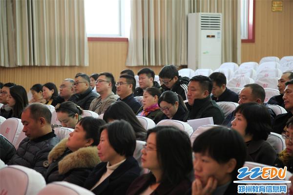 局属各中小学校长、幼儿园园长、分管创建副校长参加此次会议_副本