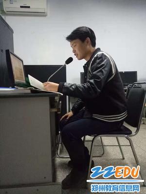刘大帅老师精彩开讲