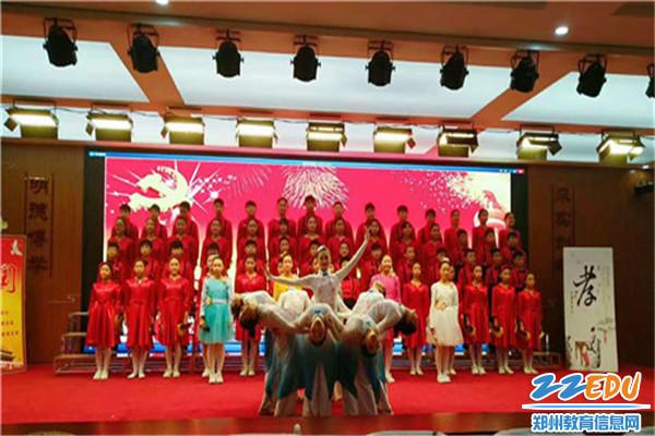 中牟县青年路小学集体诵读《我的祖国》