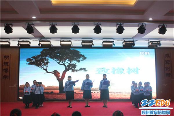 中牟县大孟镇参赛队个人诵读《致橡树》
