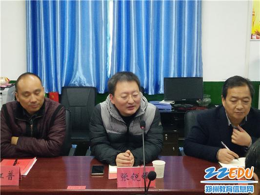 卢氏县教体局书记、局长张锐锋讲话_副本