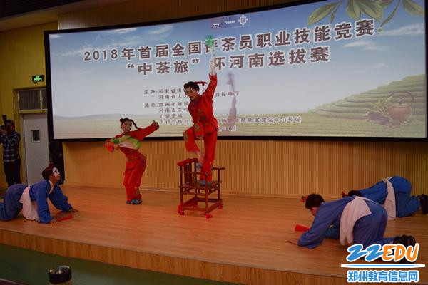 5开幕式暖场节目--郑州市财贸学校舞蹈省赛一等奖节目《乖小丑》_副本