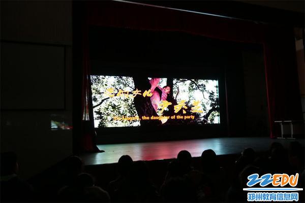 爱国主旋律电影《党的女儿尹灵芝》
