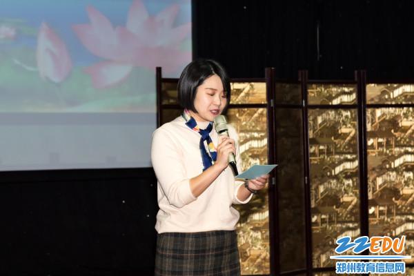 郑州市第十四中学办公室主任段燕主持朗诵比赛