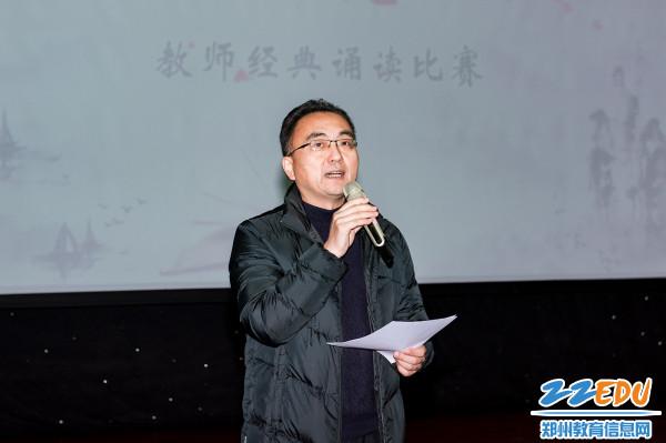 郑州四十九中书记常晋波对节目点评