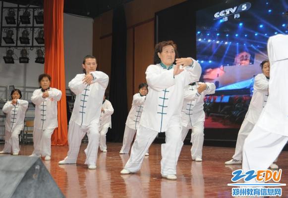 6太乙拳表演
