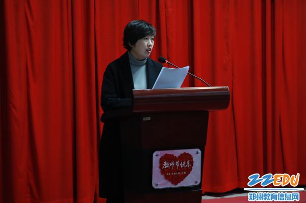 张莹校长就本次会议发表讲话