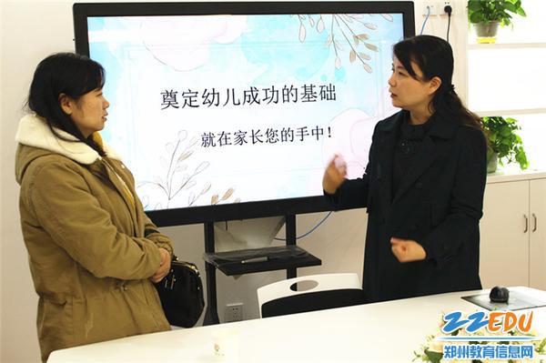 7.张志轶老师一对一回答讲解家长遇到的育儿问题