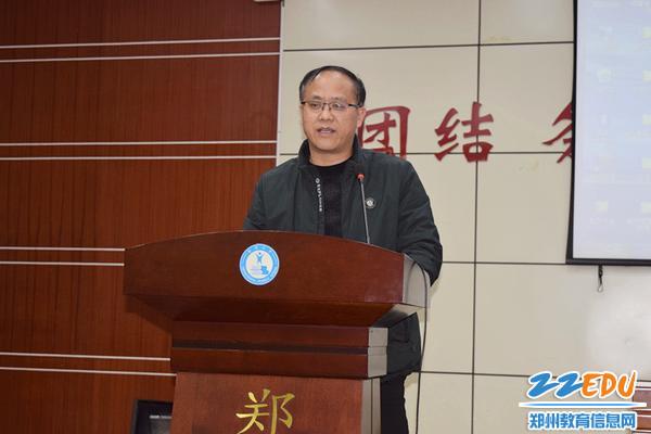 郑州三中党总支副书记宋志华就比赛活动做总结发言_副本