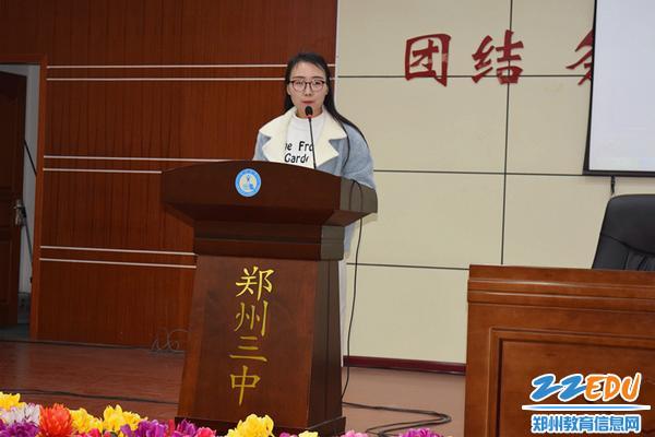 """教师代表刘明娟讲述自己心中""""好老师""""的模样_副本"""