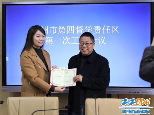 郑州市教育局督导办主任刘维丽为督学颁发证书