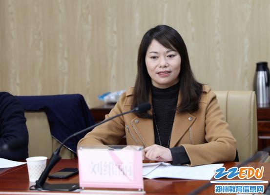 郑州市教育局督导办主任刘维丽寄语新任督学