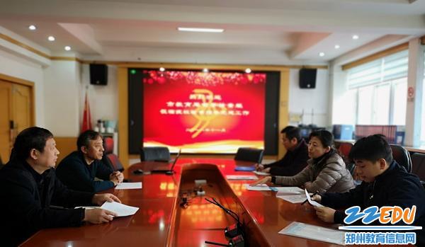 郑州市教育局党组督查组到校督导检查党建工作
