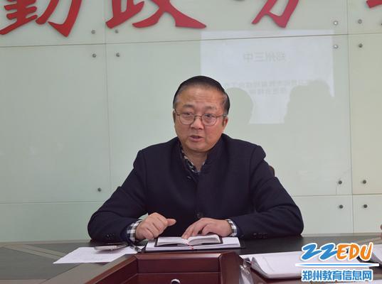 郑州三中党总支书记、校长查保翔就学期末工作进行安排_副本