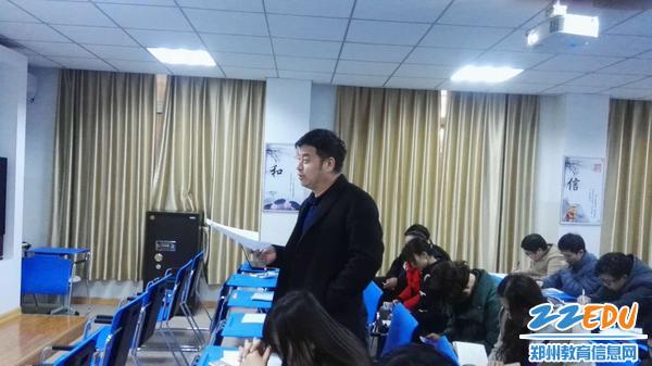 数学备课组长张文成老师做数学质量分析