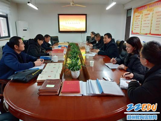 郑州市教育局党建工作检查组到郑州34中进行督查