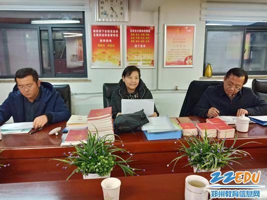检查组对郑州34中的党建工作给予较高的评价