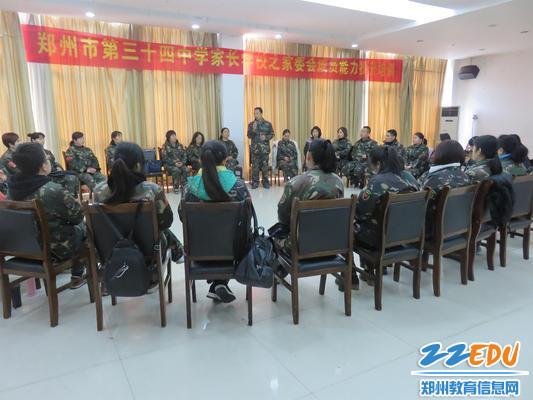 年级长邓海珠主任引领家长做心语分享