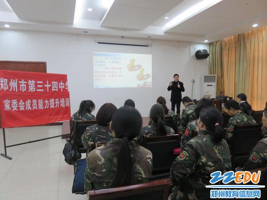 李固军老师做《合力筑梦》报告,分享教育心得
