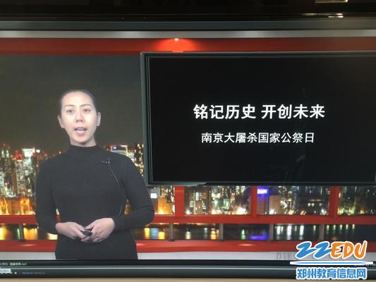 """3 郑州34中校团委书记任晓辉为全校师生带来了以""""铭记历史,开创未来""""为主题的直播"""