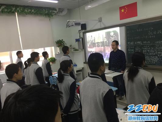 5 在历史课堂中培养学生的爱国主义情感,树立强国之志