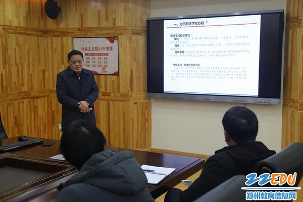 韦德体育校长李玉国向各位教育同仁做了题为《章程的制定和实施》的讲座_副本