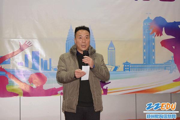 yzc88亚洲城官网工会主席杨海燕宣读获奖班级名单_副本