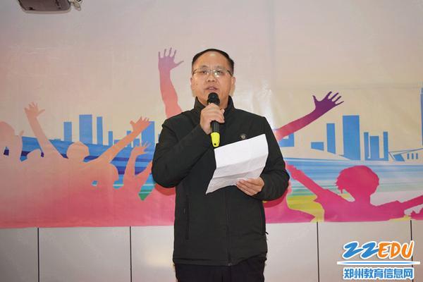 yzc88亚洲城官网党总支副书记宋志华致开幕词_副本