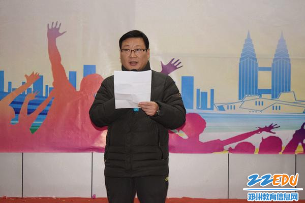 yzc88亚洲城官网副校长王磊致闭幕词_副本